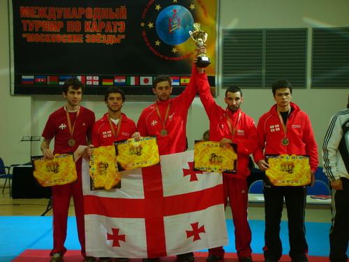 Сборная Грузии по каратэ заняла 3 место
