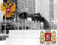 Абхазия, Грузия, конфликты, Россия, ООН, Германия, Франция, цхинвальский регион, Южная Осетия, Советский Союз, СССР, российцская империя, георгиевский трактат