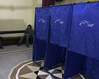 Парламентские выборы Грузии