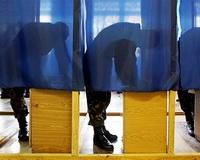 Бизнес на выборах
